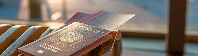 Можно ли купить билет на поезд по ксерокопии паспорта в 2019 году?