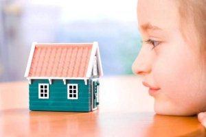 Может ли несовершеннолетний подарить свою долю в квартире в 2019 году?