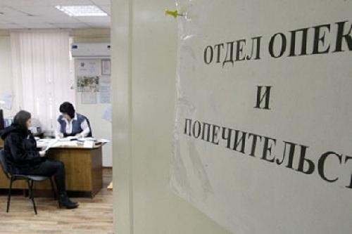 Можно ли оформить квартиру на несовершеннолетнего ребенка в России в 2019 году?