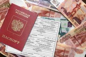 Госпошлина за замену загранпаспорта при смене фамилии 2021