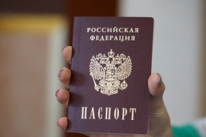 Во сколько лет меняют паспорта в России в 2019 году?
