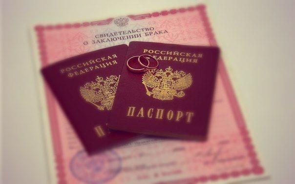 Замена паспорта при смене фамилии после замужества в 2019 году: документы, сроки