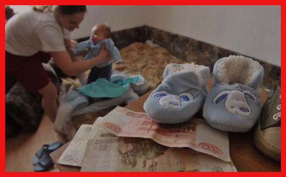 Пособия многодетным семьям в 2019 году: какие выплаты положены, к школе
