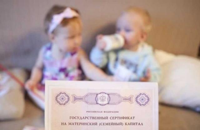 Когда можно воспользоваться материнским капиталом после рождения ребенка в 2019 году?