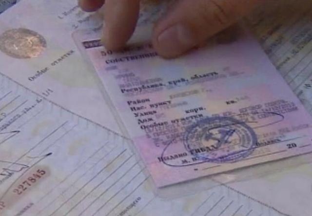 Замена СТС при смене фамилии в 2019 году: нужно ли, документы, как поменять?