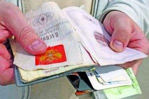 Штраф за утерю паспорта в 2019 году