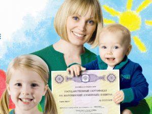 Единовременное пособие при рождении ребенка в 2019 году: размер, документы, как получить?