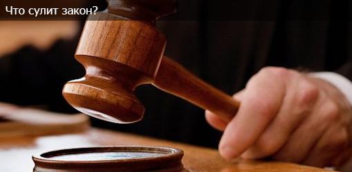Что делать если бывшая жена не даёт видеться с ребенком в 2019 году? Как подать в суд?
