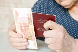 Дополнительные выплаты пенсионерам имеющим двух и более детей в 2019 году
