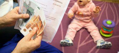 Малоимущая семья: какой доход должен быть в 2019 году? Максимальный доход