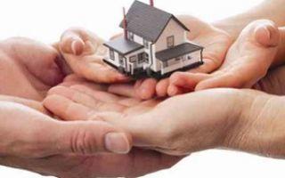 Может ли опекун распоряжаться имуществом опекаемого в 2019 году?