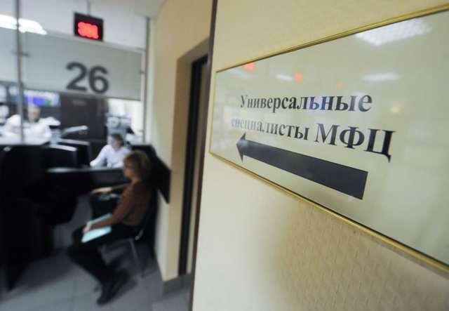 Бесплатная парковка для многодетных семей в Москве в 2019 году: как оформить?