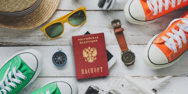 Какие документы нужны для получения паспорта в 14 лет в 2019 году? Как получить?