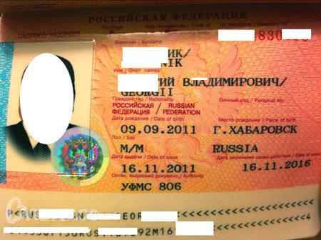 Согласие на выезд ребенка за границу без сопровождения родителей в 2019 году