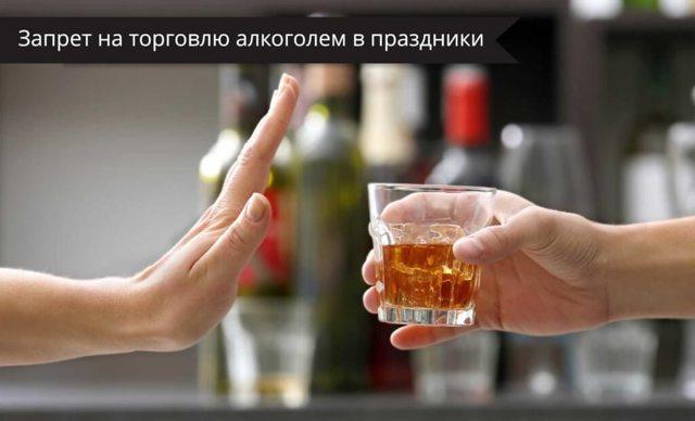 Штраф за продажу алкоголя несовершеннолетним в 2019 году: что грозит?