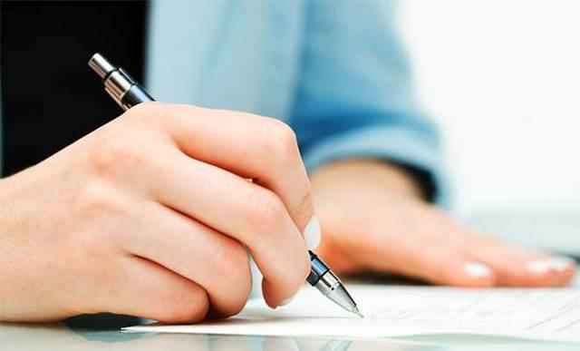 Какие документы нужно менять при смене фамилии в 2019 году?