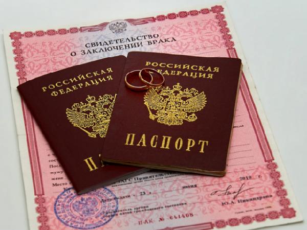 Торжественная регистрация брака в ЗАГСе: сколько стоит, как проходит в 2019 году?