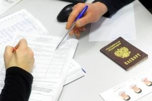 Сколько стоит поменять паспорт в 2019 году: госпошлина, где и как оплатить