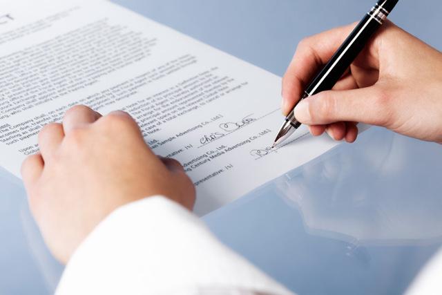 Расторжение брака в судебном порядке в 2019 году: заявление, документы, сроки