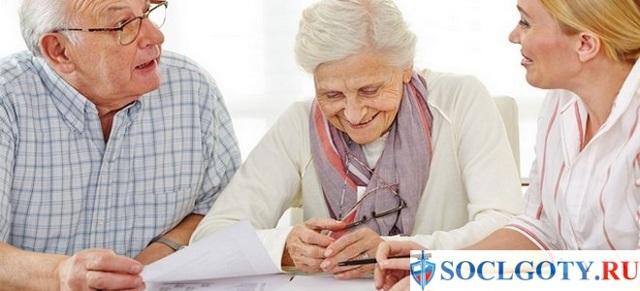 Единовременная выплата пенсионерам из накопительной части пенсии в 2019 году