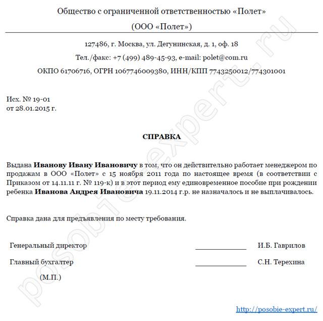 Подъемное пособие военнослужащим при переводе к новому месту службы в 2019 году