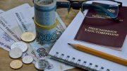 Порядок подтверждения страхового стажа - свидетели, суд, документы, 2021