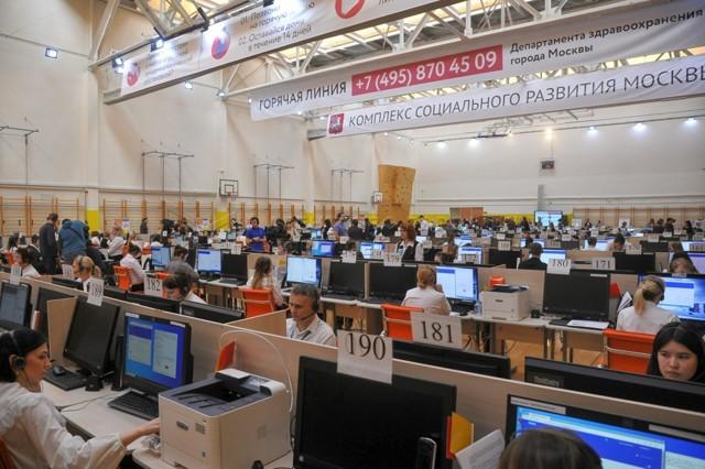 Как дистанционно оформить пенсию из-за коронавируса через Личный кабинет, телефон и МФЦ
