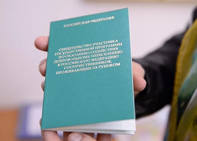 ПЕНСИЯ ДЛЯ ПРИНИМАЮЩИХ ГРАЖДАНСТВО - ВОПРОСЫ К ЮРИСТУ - 2021