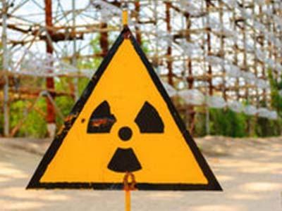 Размер Чернобыльских Выплат В Тульской Области 2021