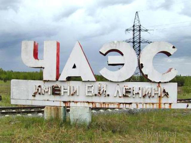 Орловская область выход на пенсию по чернобыльской зоне в 2021 году: последняя информация, советы