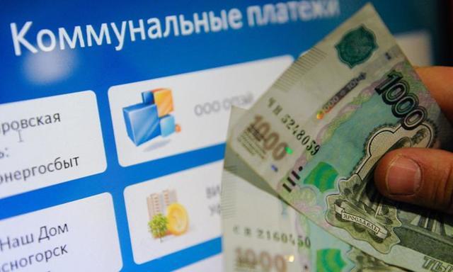 Безработным льготы, пособия и выплаты: кто имеет право получить льготы по оплате ЭКХ, как можно их оформить и субсидии по квартплате