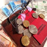 Смешанная пенсия: военная и гражданская в 2021 году