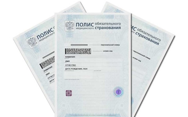 Замена паспорта после заключения брака: документы, сроки и госпошлина 2021.