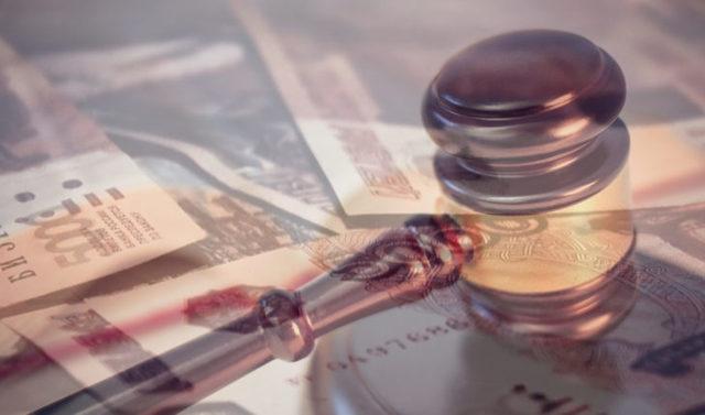 Возмещение понесенных расходов регулируемым организациям от государствв