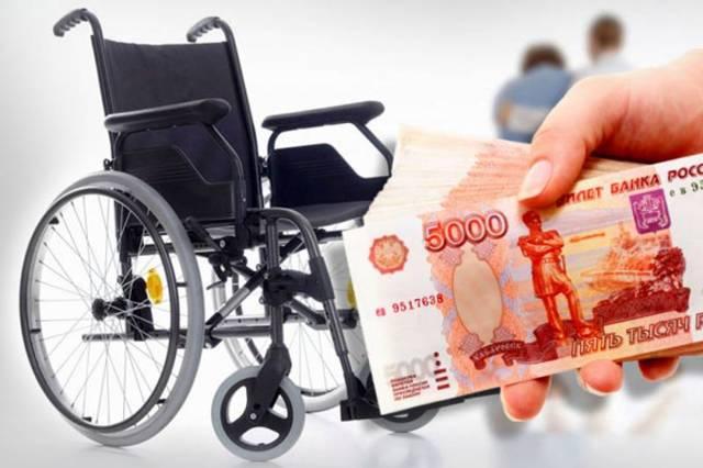Пособие по уходу за инвалидом 2021 1, 2 группы, как оформить пособие по уходу за ребенком инвалидом