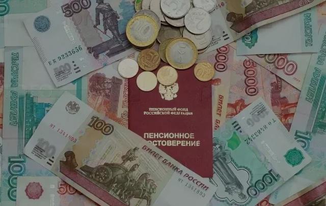 Государственная пенсия по старости в 2021 году: условия получения, порядок выплаты, размер, кому положена государственная пенсия по старости, документы