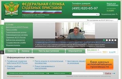 Злостное уклонение от уплаты алиментов: наказание по статье УК РФ, признаки, как доказать