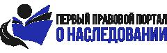 Компенсация по старым вкладам в Сбербанке до 1991 года: выплаты и индексация в 2019-2021 г - как получить по сберкнижке