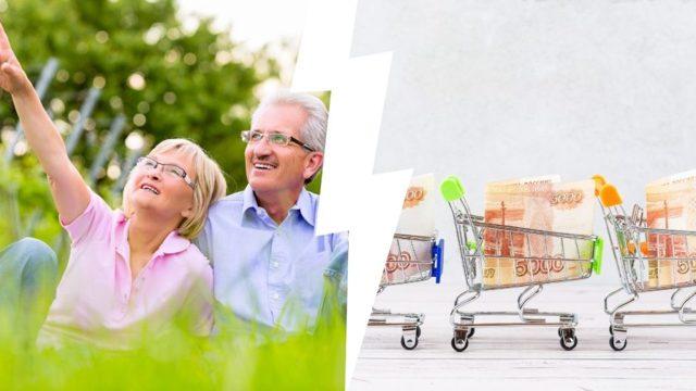 5000 рублей пенсионерам старше 70 лет в Подмосковье в 2021 году
