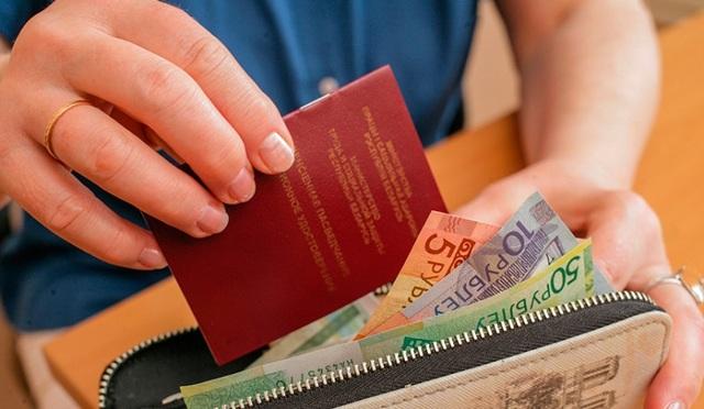 Досрочная пенсия в 2021 году (новый порядок)