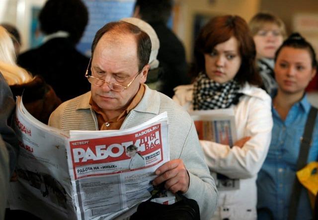Пособие по безработице в России: что означает это понятие, какую помощь и материальную поддержку получают граждане от государства со стороны службы занятости?