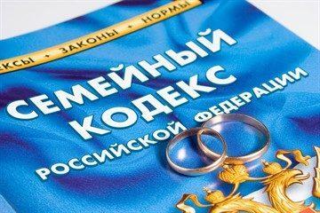 Можно ли в 14 лет выйти замуж: порядок и условия заключения брака в Российской Федерации