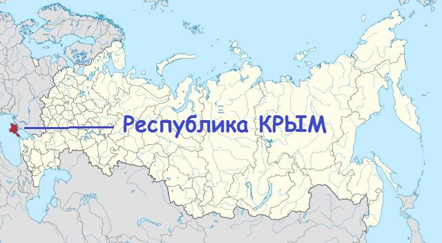 Льготы пенсионерам в Крыму в 2021 году: перечень