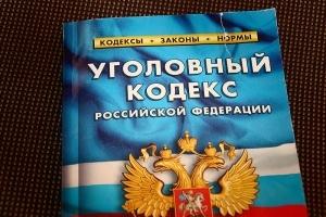 Срок давности за убийство в РФ в 2021 году: есть ли, сколько лет?