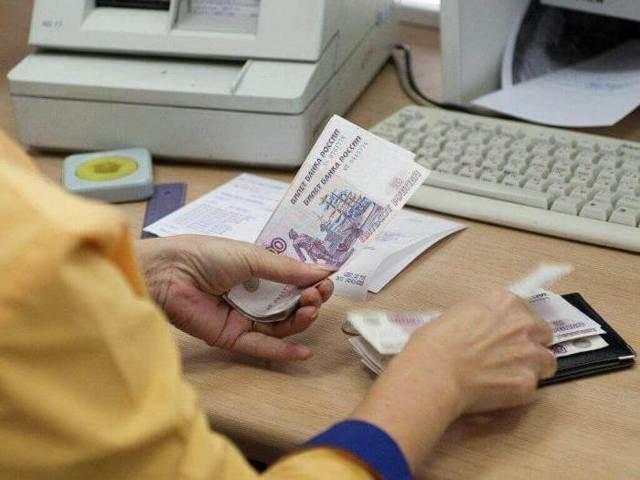 ИПК — индивидуальный пенсионный коэффициент в 2021 году