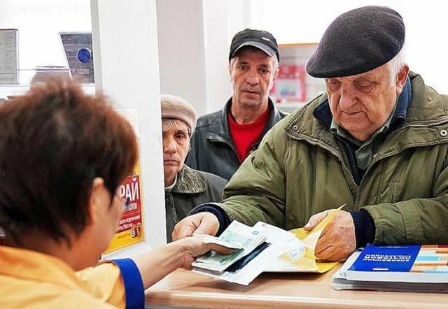 Софинансирование пенсии в 2021 году: последние новости, изменения