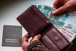 Пенсионерам оставят ошибочно начисленные пенсии: если со стороны пенсионера нет подлога, то нет и основания для взыскания денег