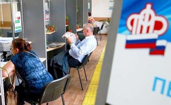 Пенсионный фонд РФ отказал в назначении досрочной пенсии что делать?