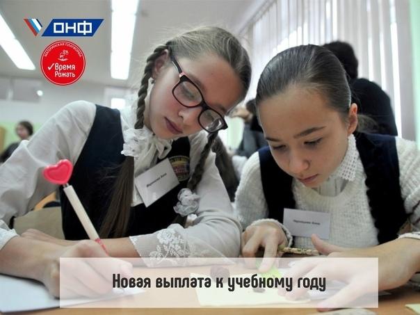 Семейный капитал в Омске: на какие выплаты могут рассчитывать родители в 2021 году (инструкция)