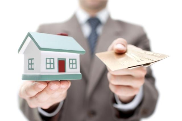 Ипотека для госслужащих в 2021 году, как взять ипотеку госслужащим, бюджетникам, сотрудникам полиции